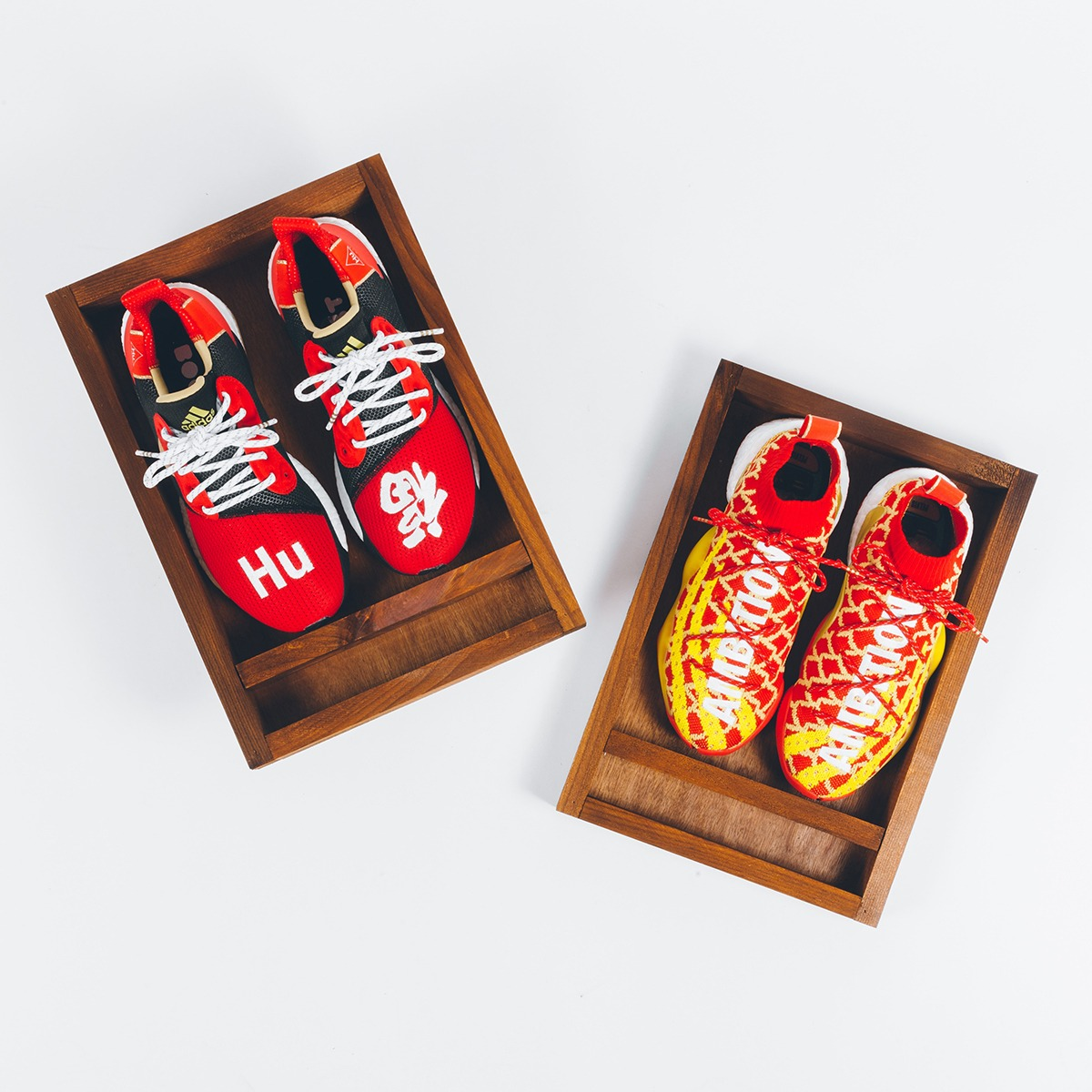 647b5a41e Pharrell and adidas are ready to put their foot forward into the coming Chinese  New Year with a couple of thematic sneaker drops.