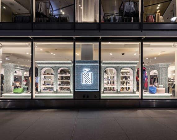 Nike Opens SNKRS Pop-Up Shop in Atlanta - EUKICKS