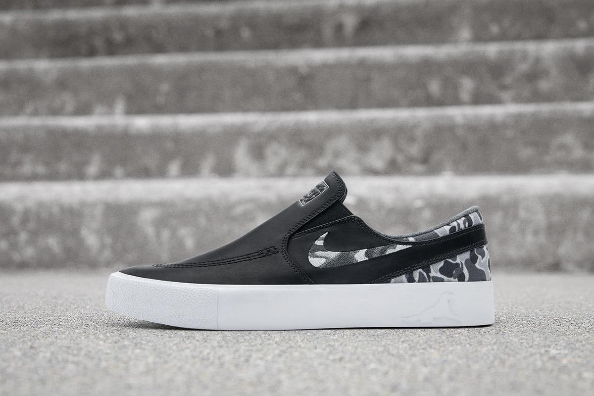 "Nike SB Zoom Janoski Slip RM ""Matriz"""
